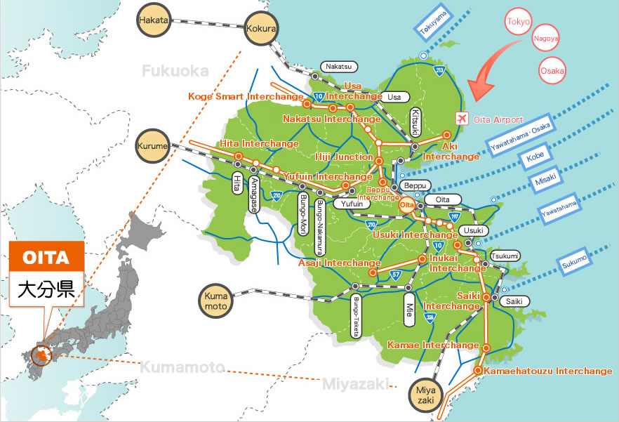 Access Oita Prefectures Official Sightseeing Information Site