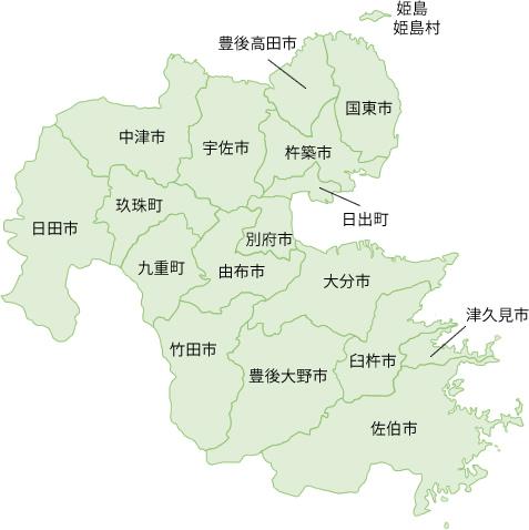 Hita City Tourist Information Center Oita Prefectures Official